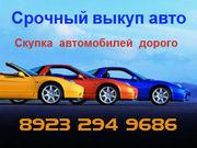 Продать автомобиль быстро в Красноярске. Перекупы авто в Красноярске.